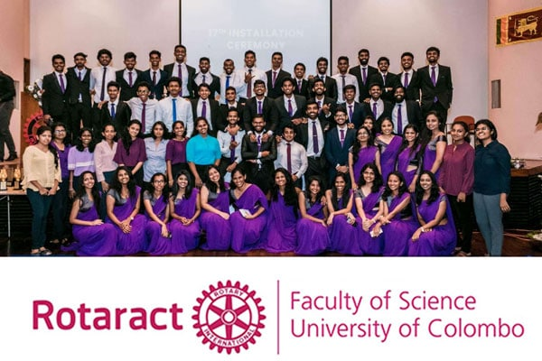 rotaract club of university of colombo faculty of science